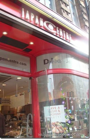 伦敦的夏天 London '09 ~第22章 Piccadilly Circus, Japan Centre, Minamoto Kitchoan